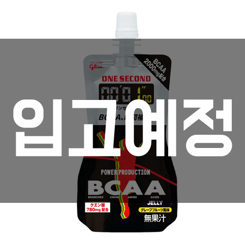 [Glico] One Second BCAA Jelly Drink
